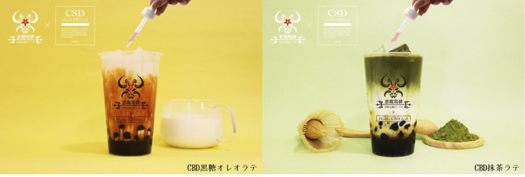 cbd-tapioca